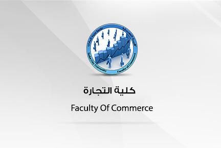 مناقشة الرسالة العلمية للحصول على درجة الماجيستير فى العلوم التجارية للباحث / إبراهيم جمعة يوسف عامر
