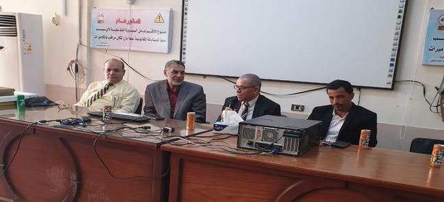 بالصور .. تكريم الأستاذ ياسر المعاذ أمين كلية التجارة لبلوغه سن المعاش