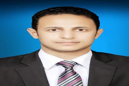 تعيين السيد أ/ إسماعيل فرج سيد أحمد بدر – المعيد بقسم المحاسبة بالكلية بوظيفة مدرس مساعد بذات القسم