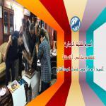 أسرة كلية التجارة  تهنئ السيد أ.م.د / أيمن عادل عبدالفتاح عيد لترقية سيادته لدرجة أستاذ مساعد بقسم إدارة الأعمال