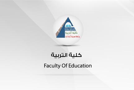 عميد الكلية  فى رحاب جامعة الفيوم لحضور اللقاء الموسع لمناقشة مشروع تطوير كليات التربية