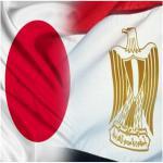 اعلان المبادرة المصرية اليابانية للتعليم EJEP  لعام 2018/2019
