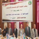 الجامعة تشارك في المؤتمر الأول للتنمية والأستثمار