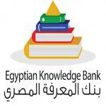 ورشة عمل حول خطوات إنشاء حساب على بنك المعرفة وشرح قواعد البيانات
