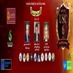 غداً الأربعاء 13 مارس: إنطلاق فاعليات العيد السنوي السادس للجامعة