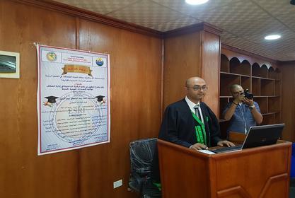 مناقشة رسالة الدكتوراة في العلوم البيئية للباحث/ عمرو عبدالغفار عبدالعاطي عبدالجليل