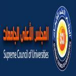 المجلس الأعلى للجامعات يعلن عن إجراءات استخراج تقرير معامل التأثير