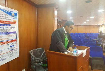 مناقشة رسالة الدكتوراة للباحث/ نادر مبارك مطلق فهد العدواني
