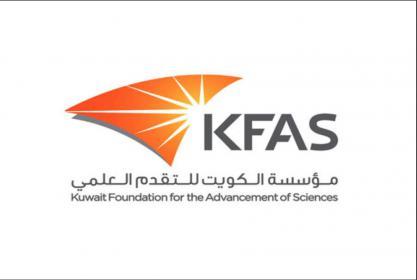 قطاع الدراسات العليا يٌعلن عن جائزة الكويت 2020 للتقدم العلمي الجامعات والهيئات العلمية