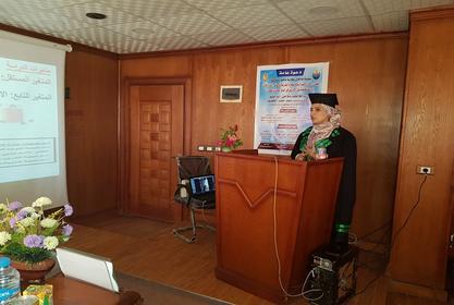 مناقشة رسالة الدكتوراة للباحثة/ مروة محمد سيد عبدالحميد