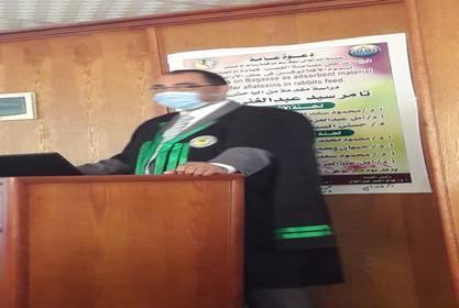 مناقشة رسالة الماجستير للباحث/ تامر سيد عبدالغني جاد