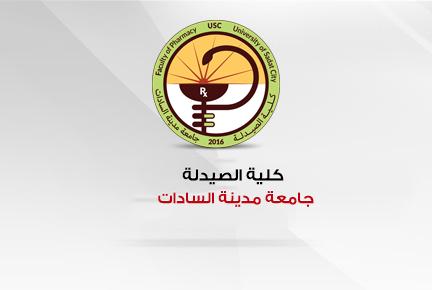 نائب رئيس الجامعة لشئون الدراسات العليا والبحوث تهنئ الدكتور عبدالحميد شاهين لتوليه منصب عميد كلية التجارة
