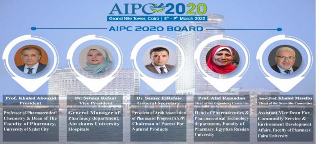 أ.د. خالد أبو زيد عميد كلية الصيدلة  يترأس المؤتمر الدولي الرابع للصيادلة العرب