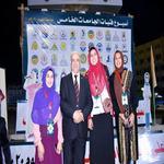تهنئة  للطالبات كلية الصيدلة لحصولهم على مراكز متميزة فى اسبوع فتيات الجامعات المصرية  الخامس بجامعة الفيوم