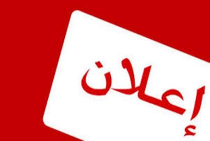 طلاب كلية  الصيدلة جامعة مدينة السادات بملتقى كليات الصيدلة الذى تنظمه كلية الصيدلة جامعة سوهاج