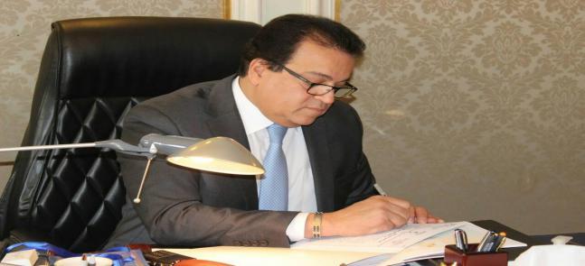 وزير التعليم العالي يقرر تعطيل الدراسة يوم السبت بكافة الجامعات والمعاهد