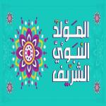 غدا ....الشيخ مبروك عطية فى رحاب جامعة السادات