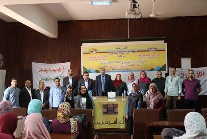 حفل تكريم السادة أعضاء هيئة التدريس والهيئة المعاونة المشتركين في الأنشطة الطلابية المختلفة