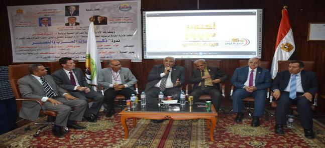 """صيدلة السادات تعقد ندوة وطنية بعنوان """"ذكريات الحرب والنصر"""" إحتفالآ بإنتصارات أكتوبر"""