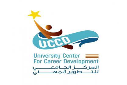 ورشة عمل تعريفية عن خدمات مركز التطوير المهنى  بالجامعة