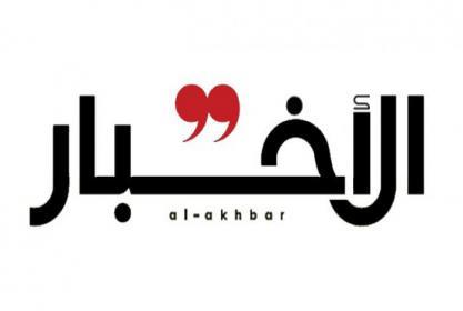 الأستاذ الدكتور ريم الخضرى-رئيس قسم الإرشاد السياحى