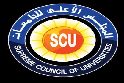 الموافقة علي عقد لجان القطاع واللجان المنبثقة عن المجلس الأعلي للجامعات إلكترونياً لمدة شهر