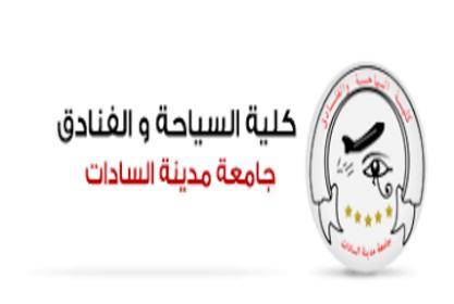 زيارة وكيل الكلية لخدمة المجتمع وتنمية البيئة ومسئول شركة مصر للسياحة بالكلية لمصنع حديد عز