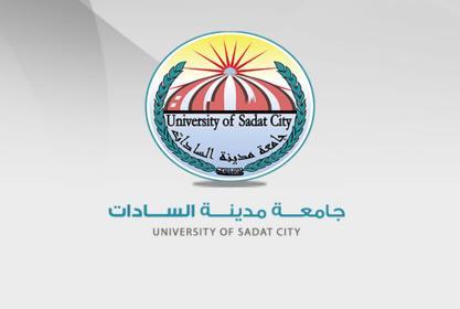 قافلة طبية مجانية للعاملين بجامعة مدينة السادات