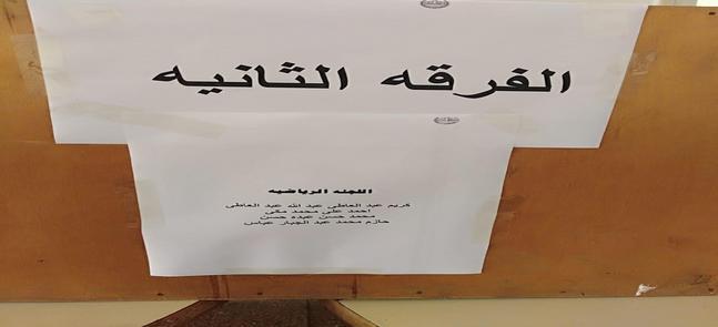الإثنين إعادة انتخابات الفرقتين الثانية والرابعة