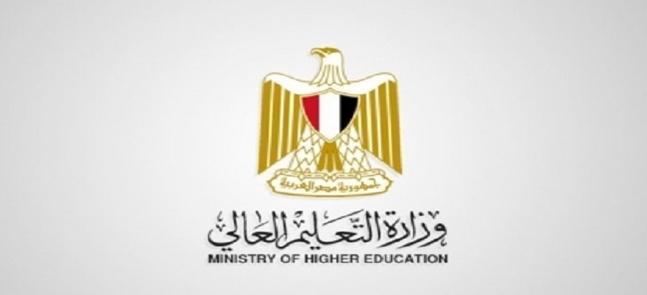 الإعلان عن المسابقة الثقافية لطلاب الجامعات والمعاهد الفنية