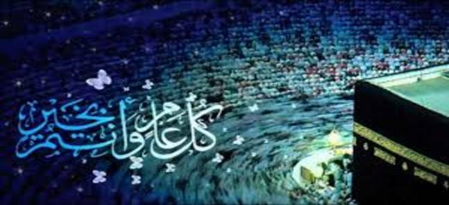 الأستاذة الدكتورة نهاد كمال تهنئ أعضاء الكلية بمناسبة حلول عيد الأضحى المبارك