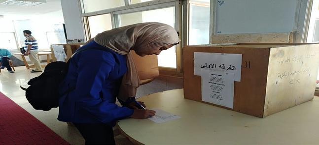 غداً انتخابات الأمناء والأمناء المساعدين باتحاد الطلاب