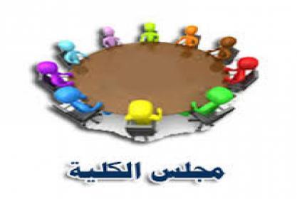 انتداب الدكتور هيثم عبد الرازق الصوالحى للمعهد العالى للدراسات الفندقية والسياحية بدمياط