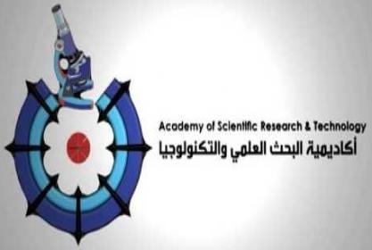 بدء التسجيل لعضوية المجالس النوعية بأكاديمية البحث العلمي والتكنولوجيا