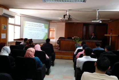 بالصور : زيارة طلاب كلية الزراعة جامعة المنوفية