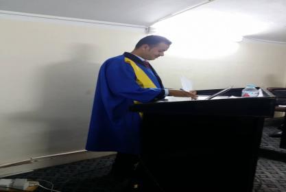 اليوم الاثنين : مناقشة رسالة الماجستير الخاصة بالباحث محمد علي