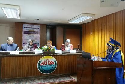 اليوم السبت 30 نوفمبر : مناقشة رسالة الماجستير المقدمة من الباحثة شيماء البقلي