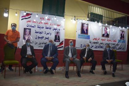 جامعة مدينة السادات تستقبل العالقين من ابنائنا بالخارج تاكيدا لدورها الخدمى والمجتمعى