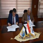 توقيع مذكرة تفاهم بين جامعة مدينه السادات ومحافظة المنوفيه في المجالات العلميه والبيئية واللوجستية