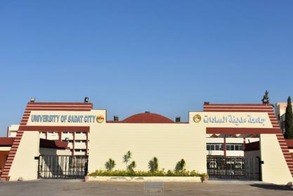 رئيس جامعة السادات يشارك فى الاحتفال بالعيد الوطنى التاسع والاربعون لسلطنة عمان