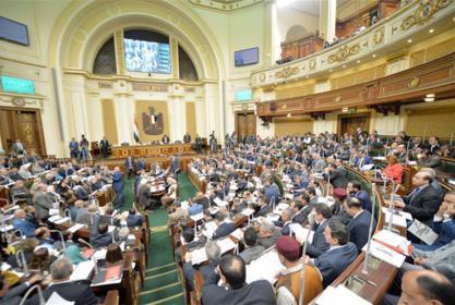 القانون رقم ٢٠٥ لسنة ٢٠٢٠ في شأن مكافحة أعمال الإخلال بالامتحانات