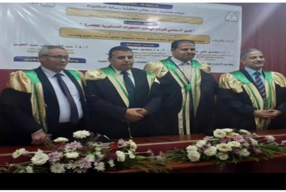 اسرة كلية الحقوق جامعة مدينة السادات تهنئ المدرس المساعد / اشرف السعيد مهنا و ذلك لحصوله علي درجة الدكتوراه