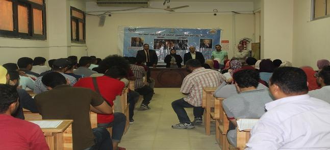 أ.د/ هانى يوسف - نائب رئيس الجامعة لشئون التعليم و الطلاب يتفقد الدورات التدريبية التثقيفية بكلية الحقوق