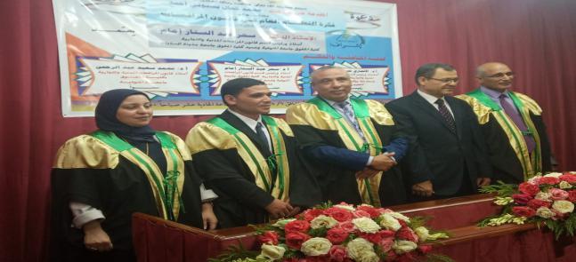 اسرة كلية الحقوق جامعة مدينة السادات تهنئ المدرس المساعد /محمد كمال  بسيوني و ذلك لحصوله علي درجة الدكتوراه
