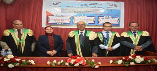 اسرة كلية الحقوق جامعة مدينة السادات تهنئ المدرس المساعد /حامد  محمد عبد العليم  و ذلك لحصوله علي درجة الدكتوراه