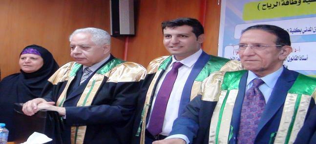 منح الباحث /حسن حواش حسن حواش درجة الدكتوراه فى الحقوق - قسم القانون المدنى