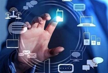 استبيانات عن المنظومة الرقمية