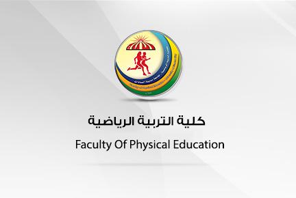 بدء أول أيام العام الدراسى بالطابور الصباحى وتحية العلم بكلية التربية الرياضية جامعة مدينة السادات