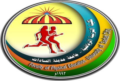 اعتماد الوان الزى الرياضى لطلاب الفرق المختلفة ( بنين – بنات ) للعام الجامعي 2020/2021 م .