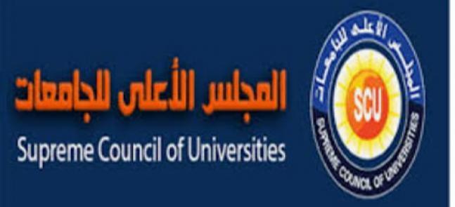 ضوابط وإجراءات تقييم الفصل الدراسي الثاني بالجامعة 2020